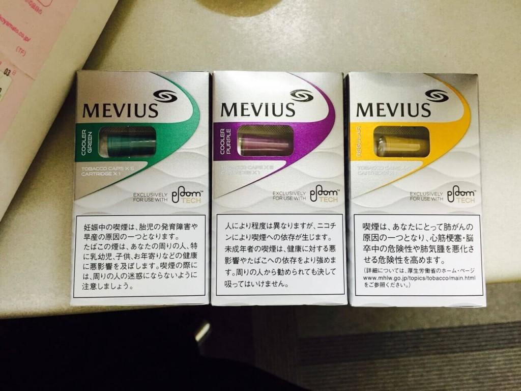 プルームテック メビウスのたばこカプセルとカートリッジ