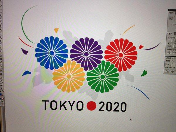 キングコング西野 オリンピック エンブレム案清書