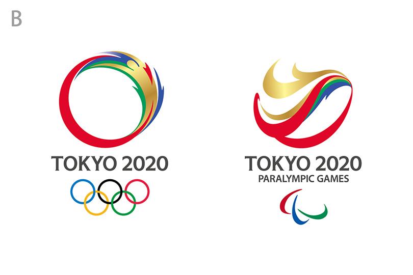 東京オリンピックロゴ B. つなぐ輪、広がる和(つなぐわ、ひろがるわ)