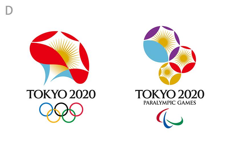 東京オリンピックロゴ D. 晴れやかな顔、花咲く(はれやかなかお、はなさく)