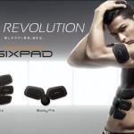 肉体改造の大本命SIXPAD(シックスパッド)の効果・評判を徹底調査