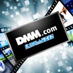月額540円で1万本!DMMの格安動画配信サービス「見放題chライト」