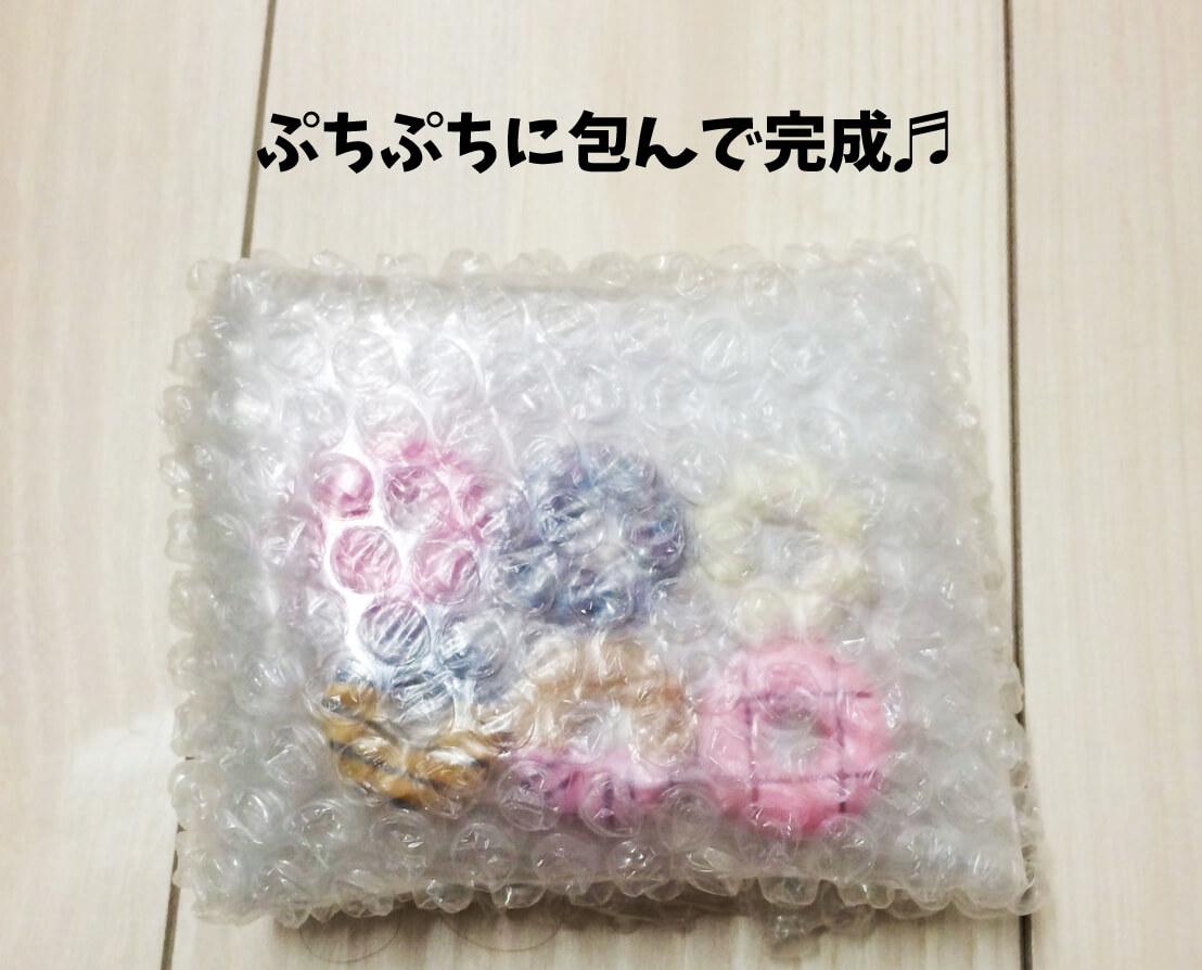 メルカリ おもちゃの梱包3