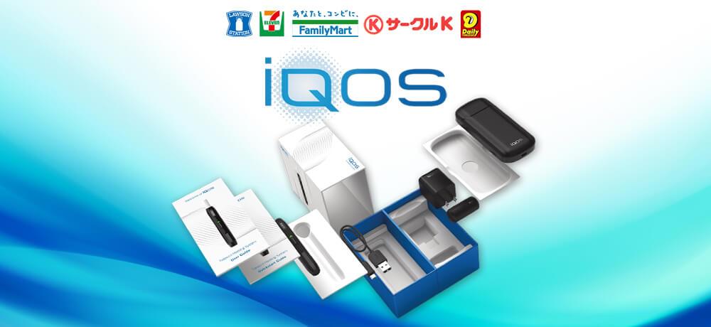 2台目のiQOS(アイコス)を購入する為、コンビニで予約しようとした時の話