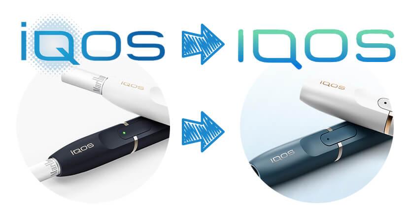 iQOS(アイコス)の新ロゴ 第3世代