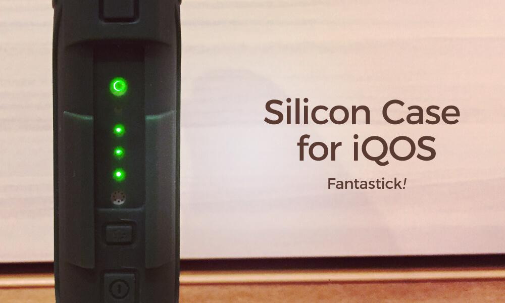 iQOS(アイコス)シリコン素材のケース