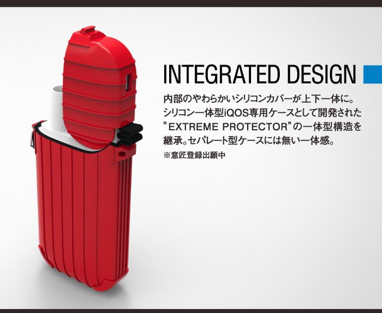 アイコスケース「アイスーツケース」ポリカーボネートとシリコンの衝撃に強い丈夫な二層構造