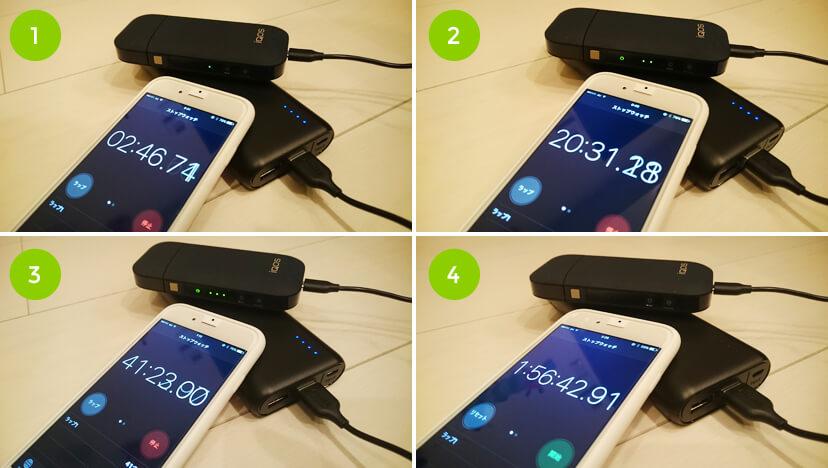 モバイルバッテリーを使ってIQOS(アイコス)を充電