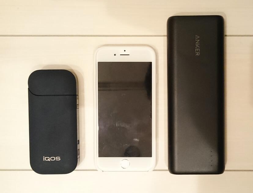 モバイルバッテリー、iPhone6、アイコスのサイズ