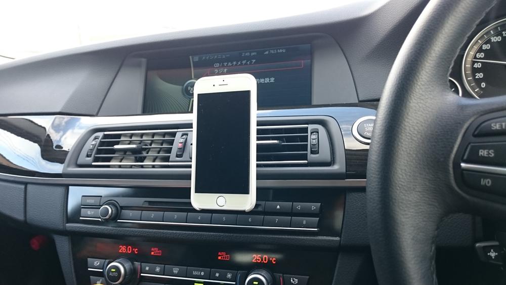 スマートタップにiPhoneを装着