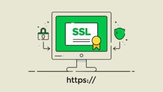 hetemlで無料共用SSLを使う為に新サーバーに移設した時のお話